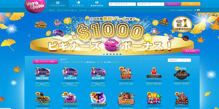 No Deposit Online Stop Websites Gambling