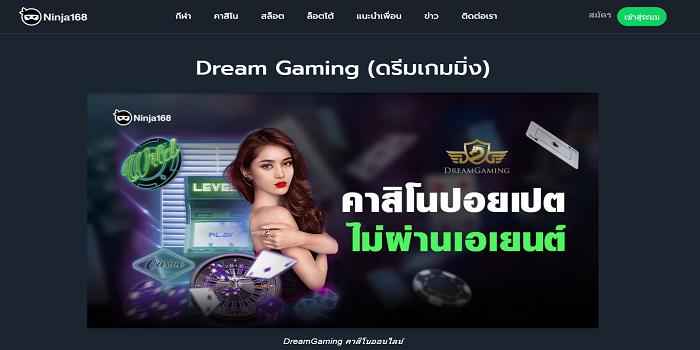 DG Casino – Channelbola Agen Sbobet Indonesia